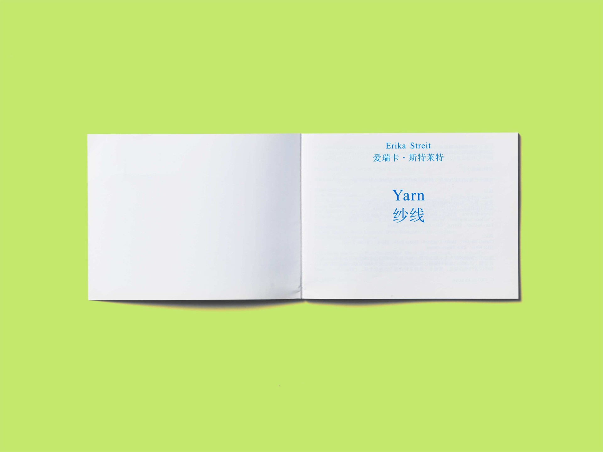 BKVK Yarn — Booklet